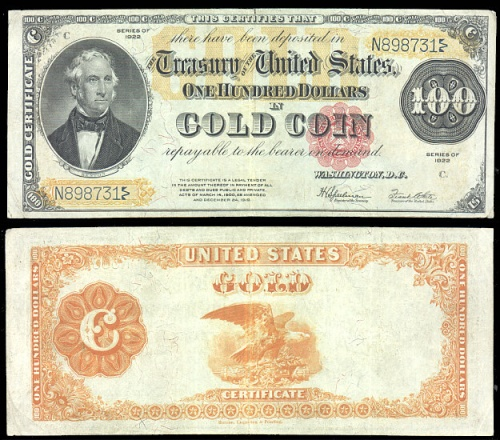 Все банкноты США (71 фото)