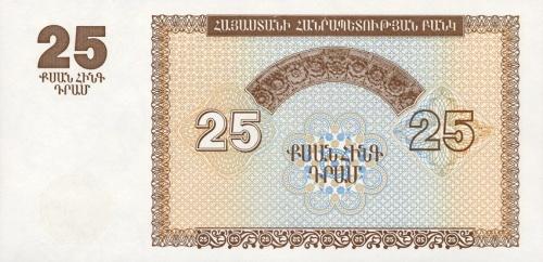 Все банкноты Армении (122 фото)