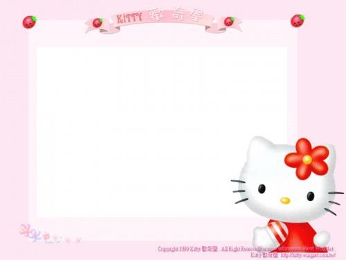 Коллекция рамочек Hello Kitty (20 работ)