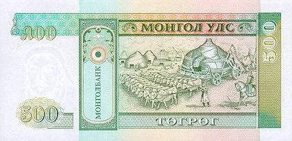 Все банкноты Монголии (209 фото)