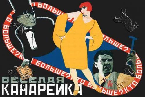 ��������� ������� 1917-1980 (31 ��������)