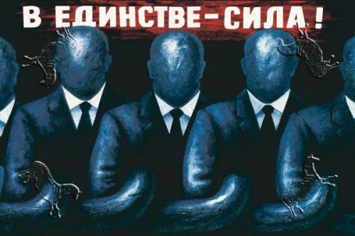 Советские плакаты 1917-1980 (31 плакатов)