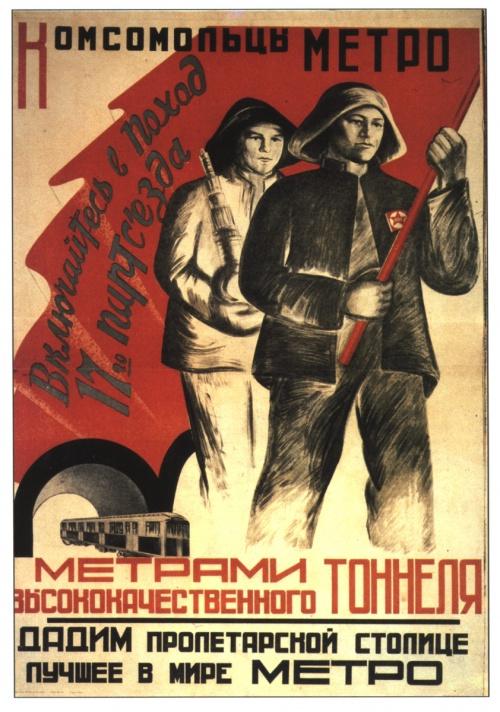 Плакаты советского времени с 1921-1945 (Часть 2) (67 плакатов)