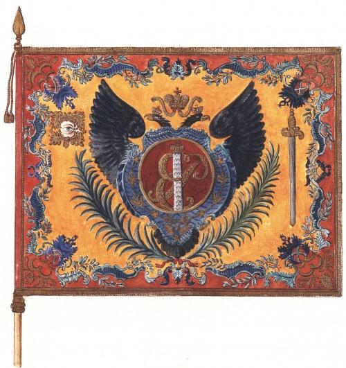 Знамена и штандарты Российской гвардии (29 фото)
