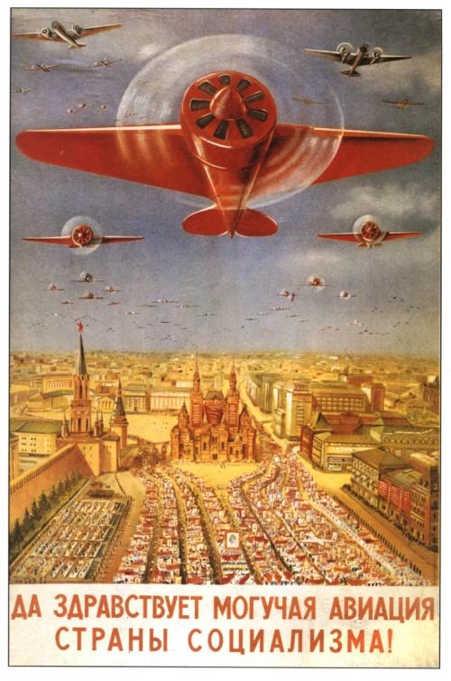 Плакаты СССР (64 плакатов)