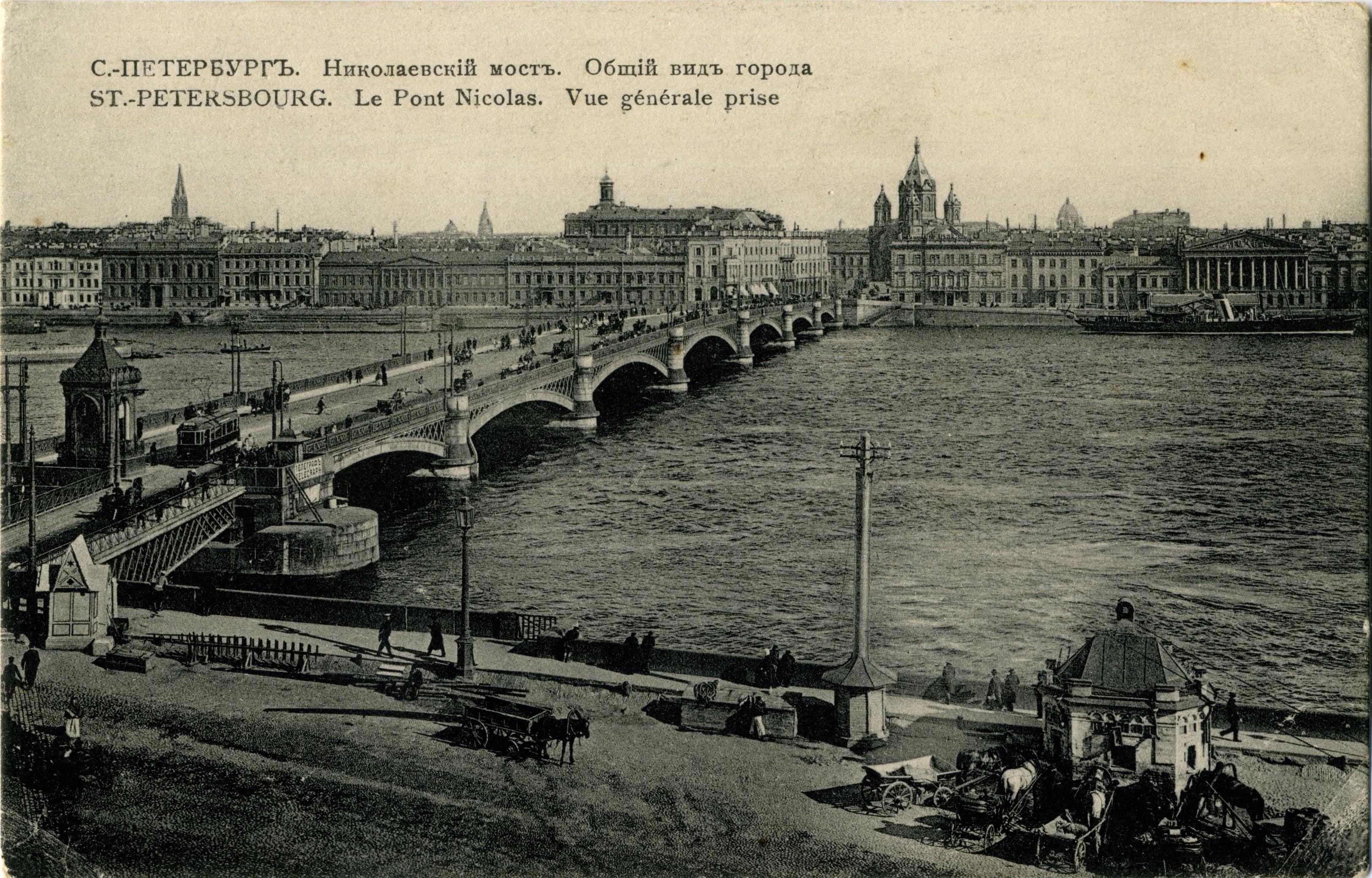 Старые фото города остров 9 фотография