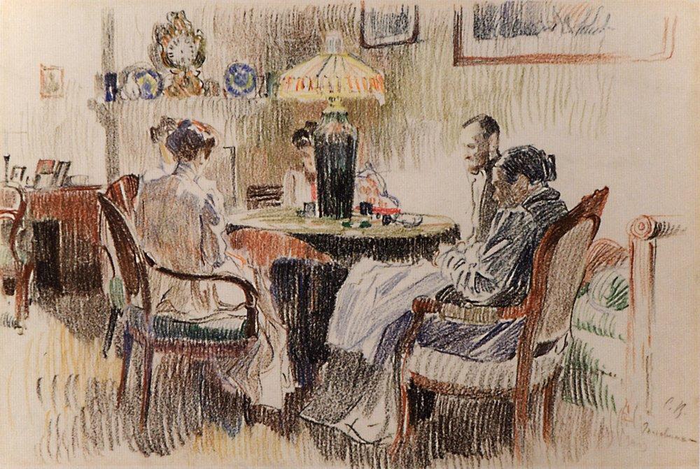 Живопись: Виноградов Сергей Арсеньевич (1870 - 1938) (14 работ) » Страница  4 » Картины, художники, фотографы на Nevsepic
