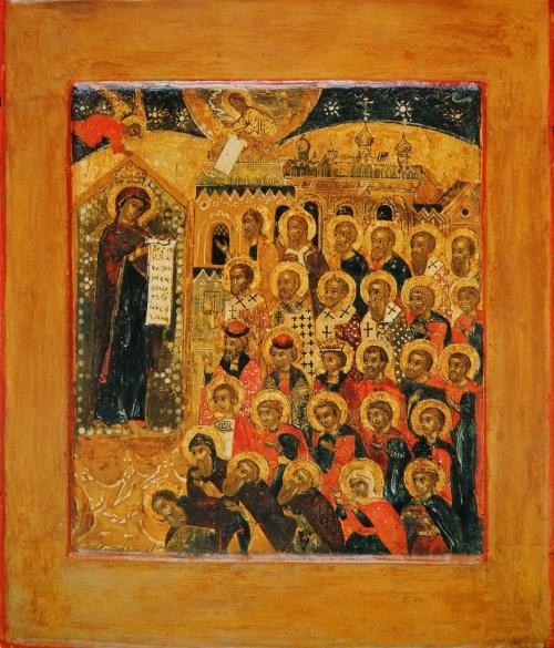 Православные иконы ч.1 (71 икон)