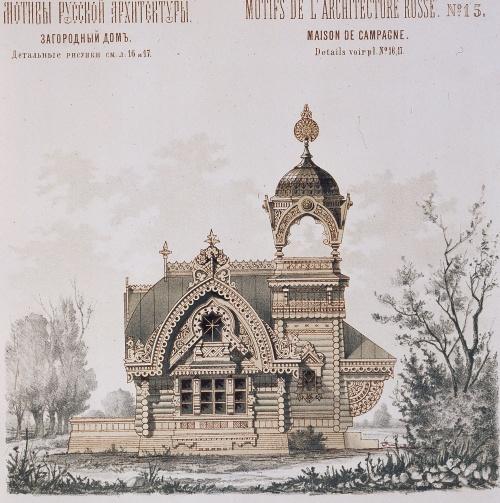 Мотивы русской архитектуры (51 работ)