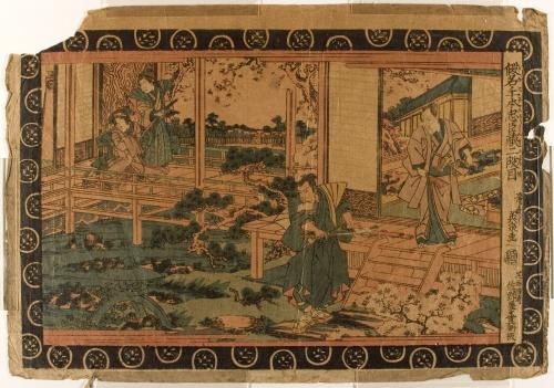 Японская живопись.XIX - начало XX века.Часть 5 (23 работ)
