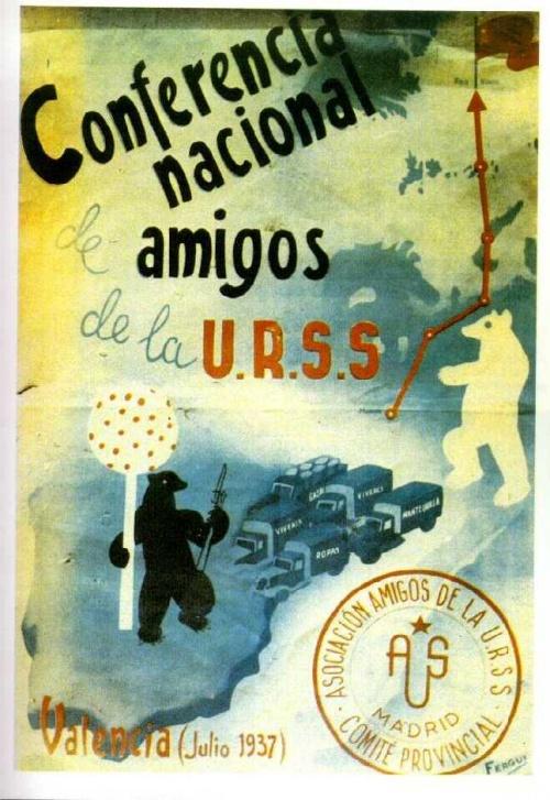 Испанские плакаты (1931-1939).Часть 2 (100 плакатов)