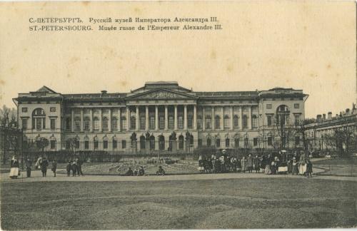 Виды Санкт-Петербурга начала XX века (42 фото)