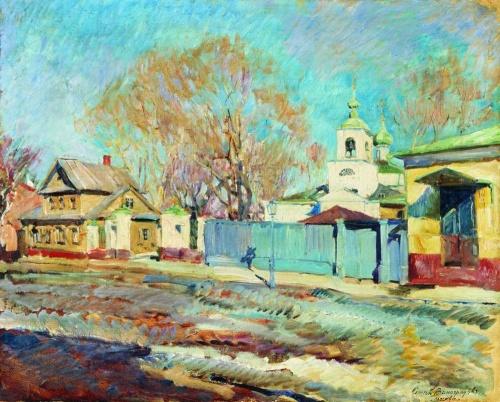 Живопись: Виноградов Сергей Арсеньевич (1870 - 1938) (14 работ)