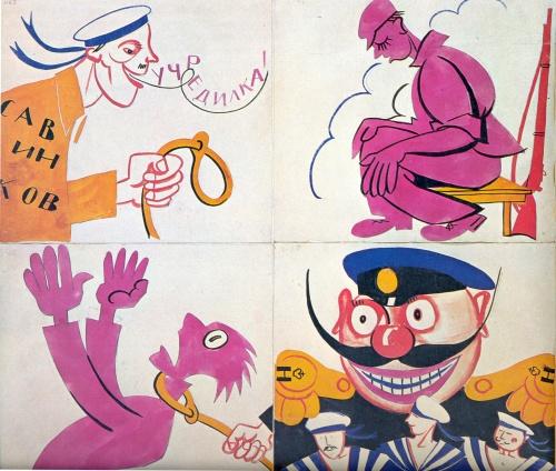 Советские агитационные плакаты (19 плакатов)