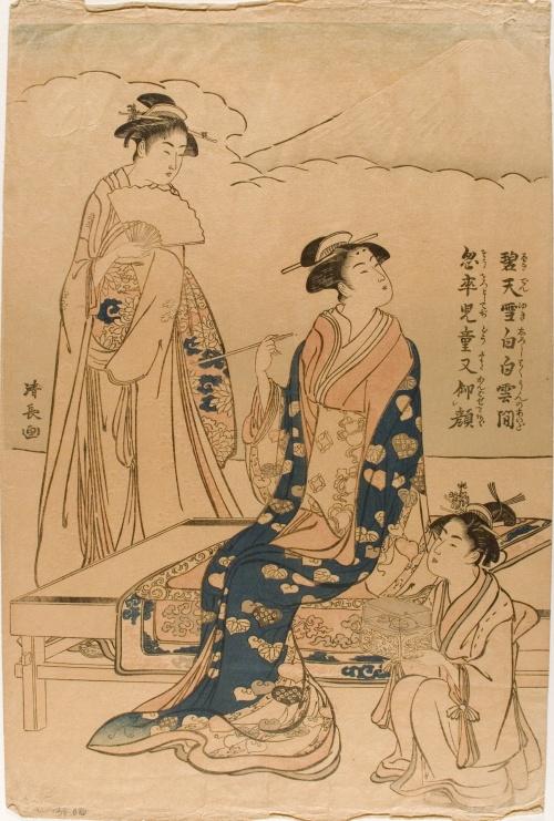 Японская живопись.XIX - начало XX века.Часть 6 (20 работ)