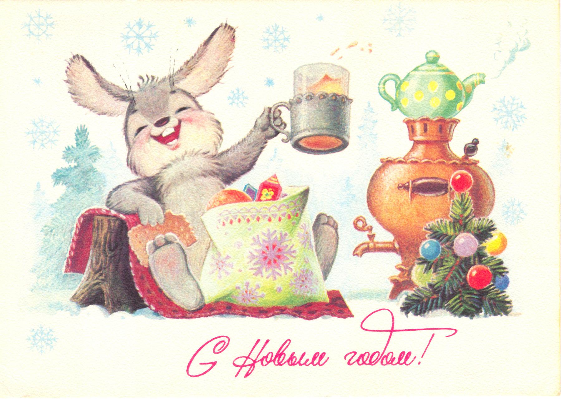 С новым годом открытки и день рождения открытки