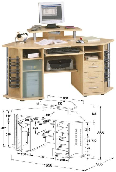 Своими руками сделать угловой компьютерный стол.