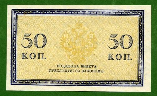 Российские и Советские деньги 1898-2001 гг  (88 фото)