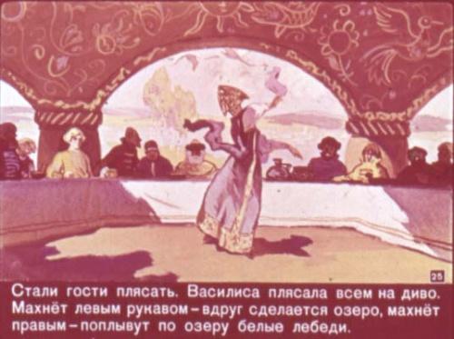 Диафильмы: сказки русских писателей (1147 работ)