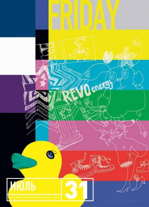 52 пятницы в стиле поп-арт от REVO (53 фото)