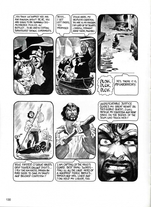 Berni Wrightson: A Look Back (АртБук) (367 работ)
