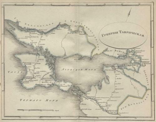 5 старинных атласов Российской Империи (44 работ)