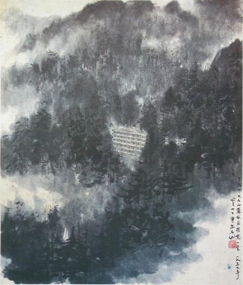 Chinese artists \ Современные китайские художники (47 работ)