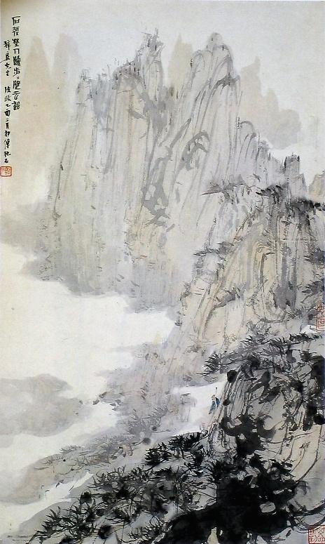 Chinese artists  Современные китайские художники (47 работ)