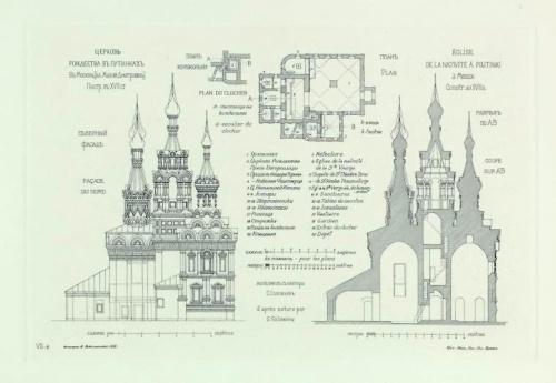 Памятники русского зодчества (118 работ)