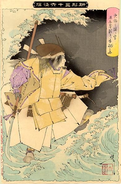 Ёситоси Цукиока (Yoshitoshi Tsukioka)(1839–1892) (133 работ)