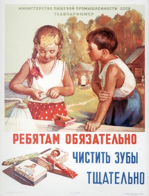 Вас интересует как взломать страницу ВКонтакте или же как читать