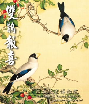 С китайским Новым Годом! (9 работ)