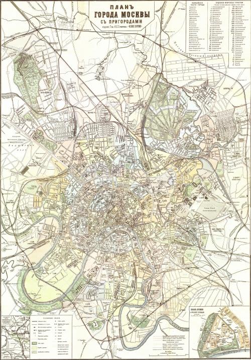 План города Москвы с пригородами 1912 года (1 фото)