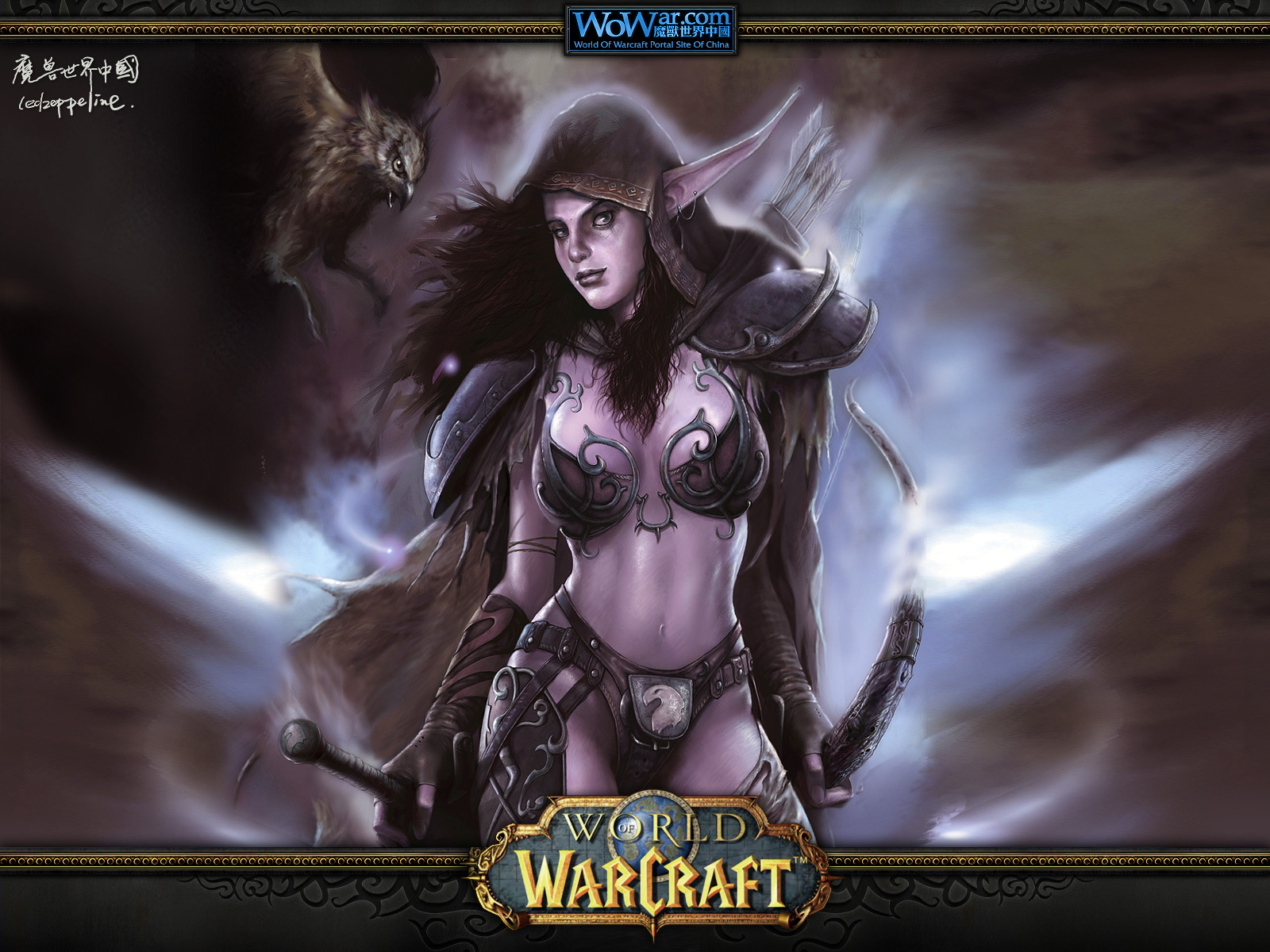 Elf warrior impregnate game erotic thumbs