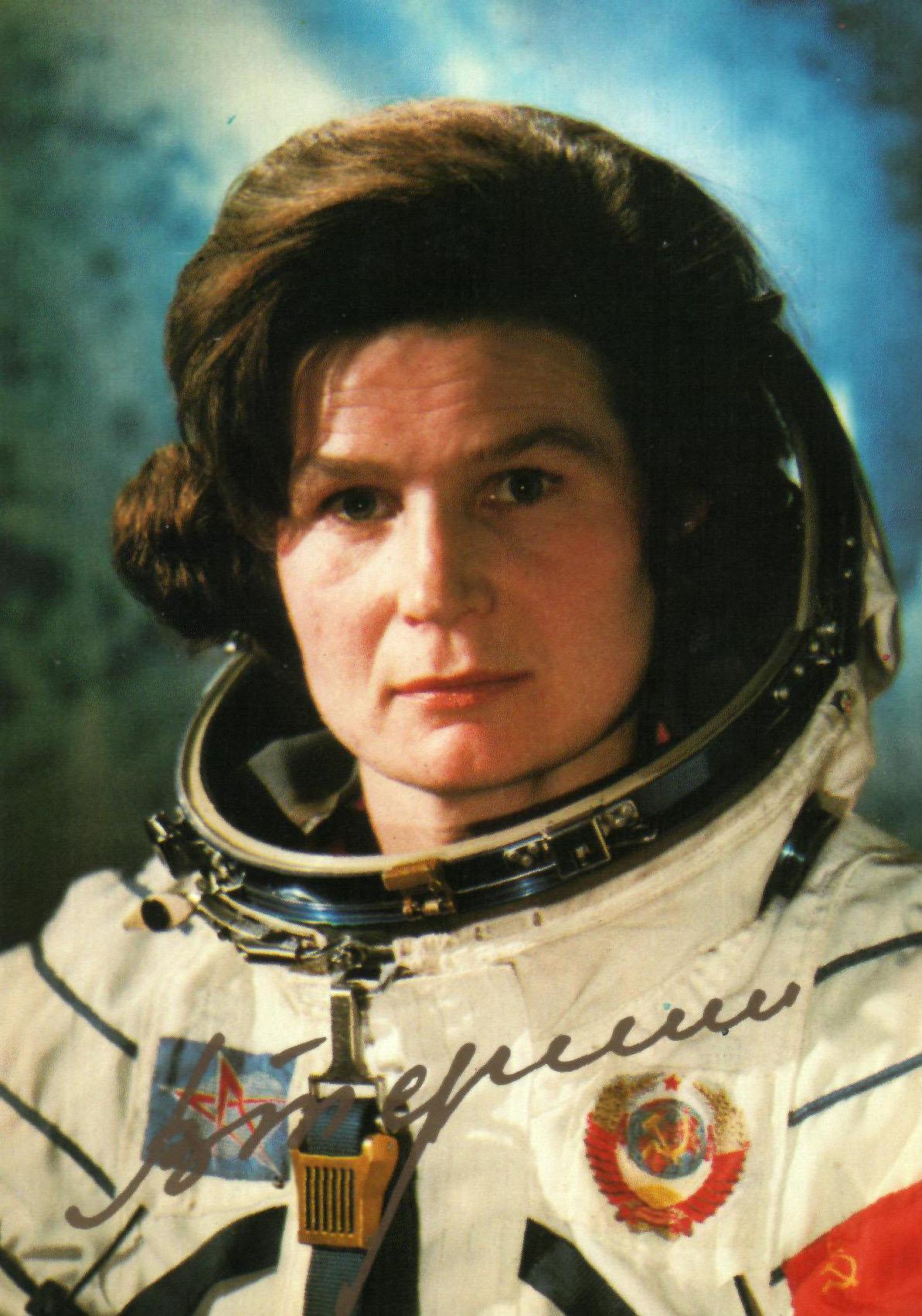 Фото николаева космоса 3