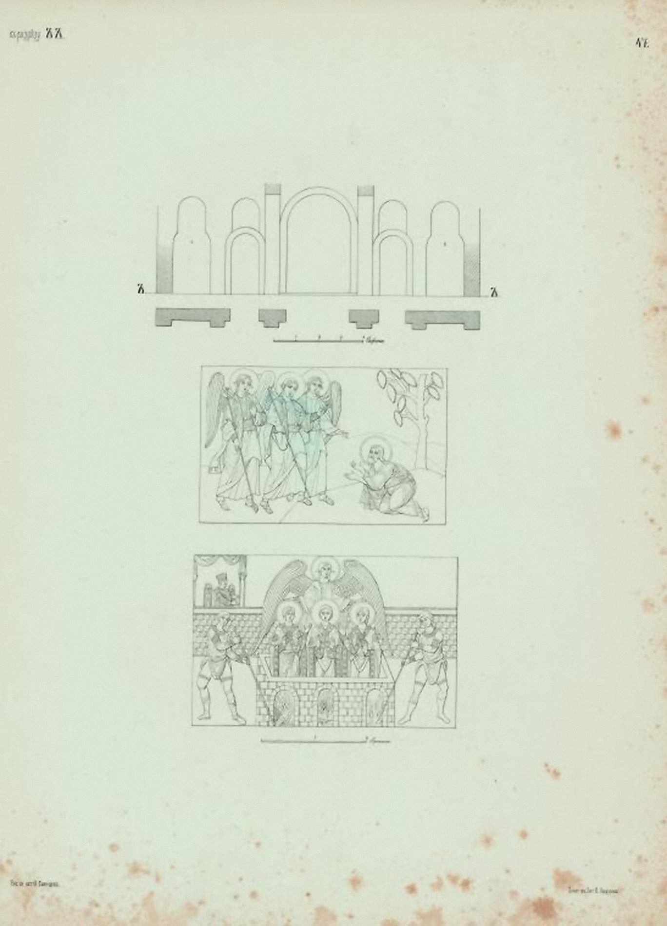 сочинение на тему добро и зло народных сказки 5