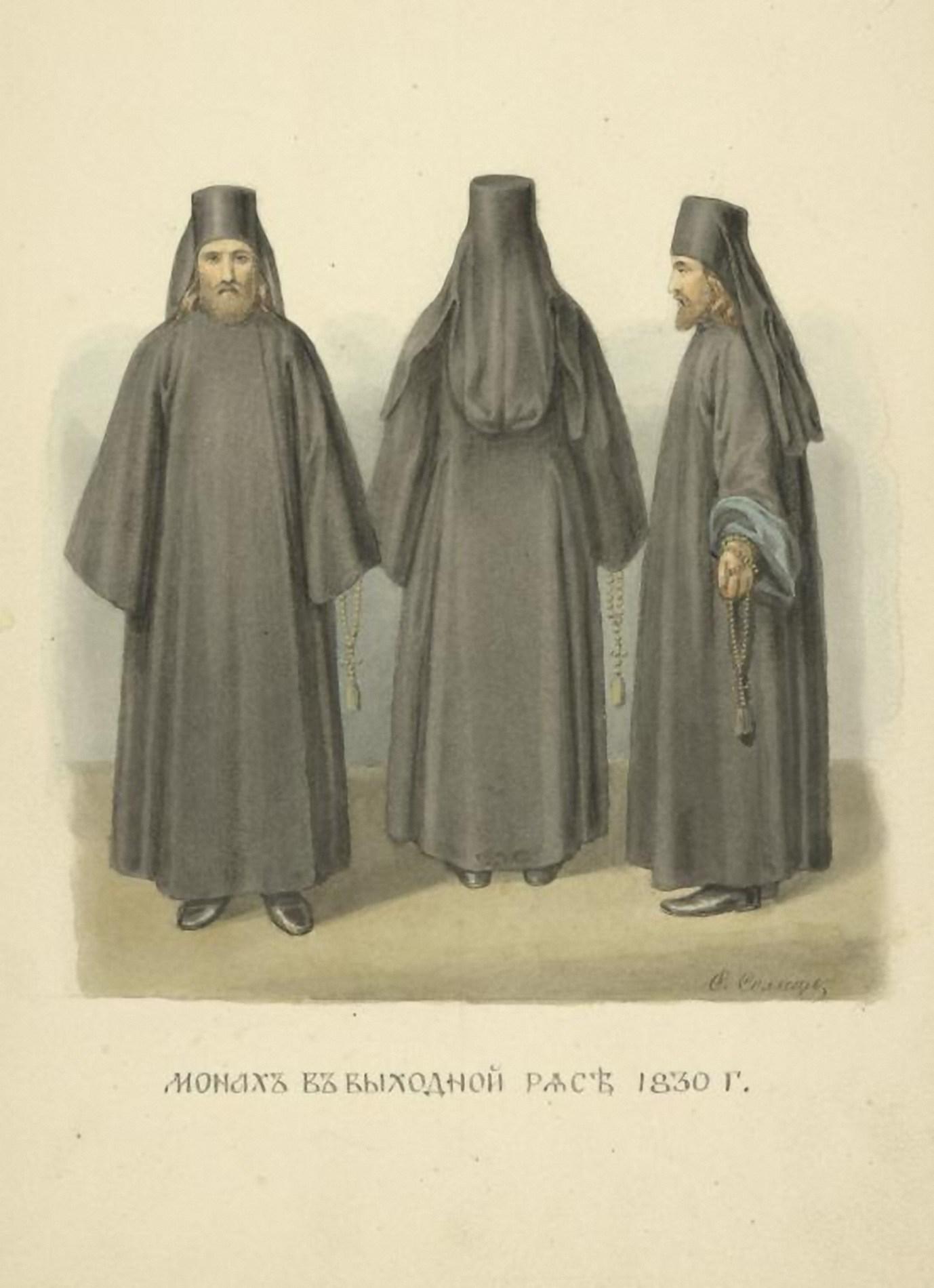 Похотливый священник одетый в синию мантию 29 фотография