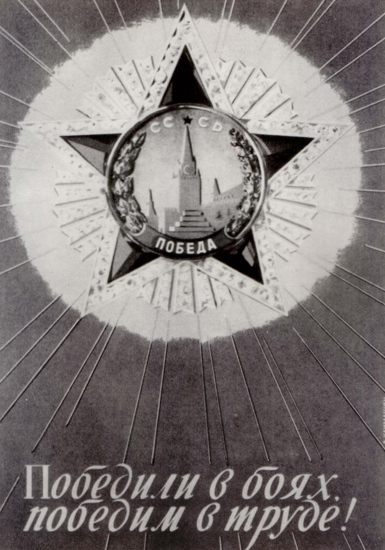 Великая Отечественная война - фо.  Герои Великой Отечественной войн.  Мои альбомы.  Слайд-шоуПолучить.