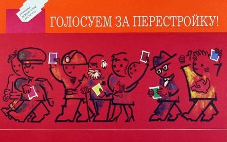 Советские плакаты 1957-1970 гг (64 плакатов)