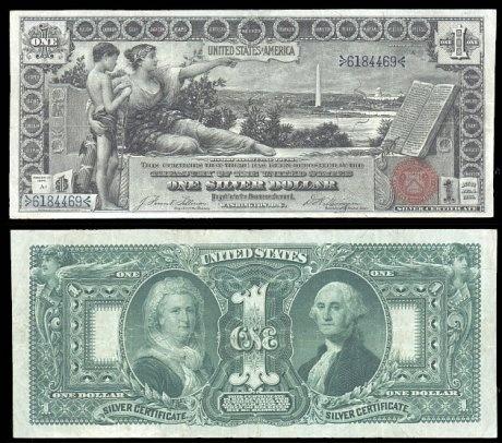Эволюция доллара (25 фото)