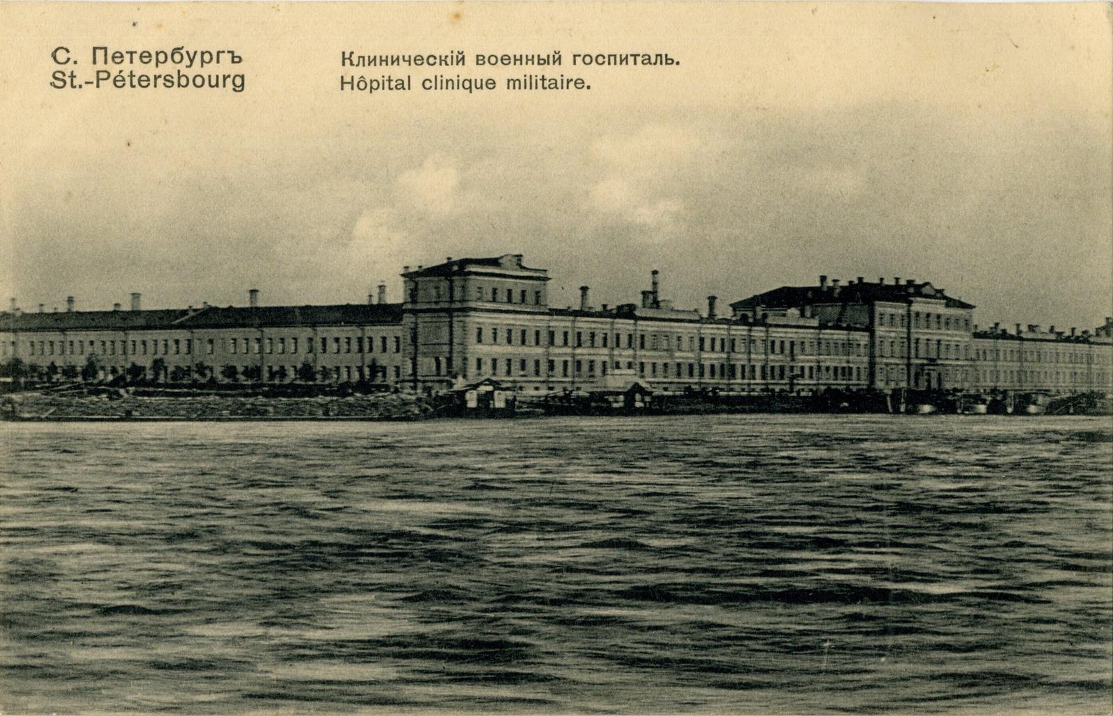 Клипарт С Видами Санкт-Петербурга