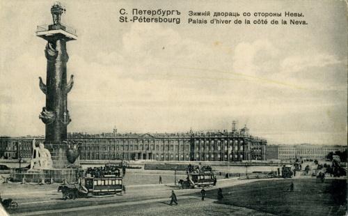 «Смотреть Санкт Петербург Канал» / 2005