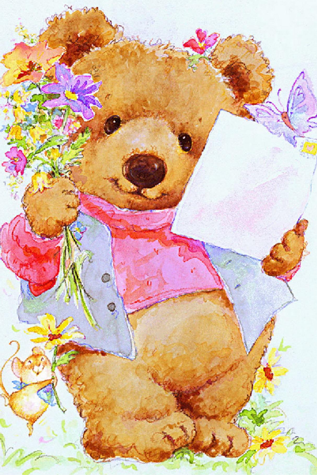 «открытки с днем рождения» коллекция пользователя. - Яндекс 28