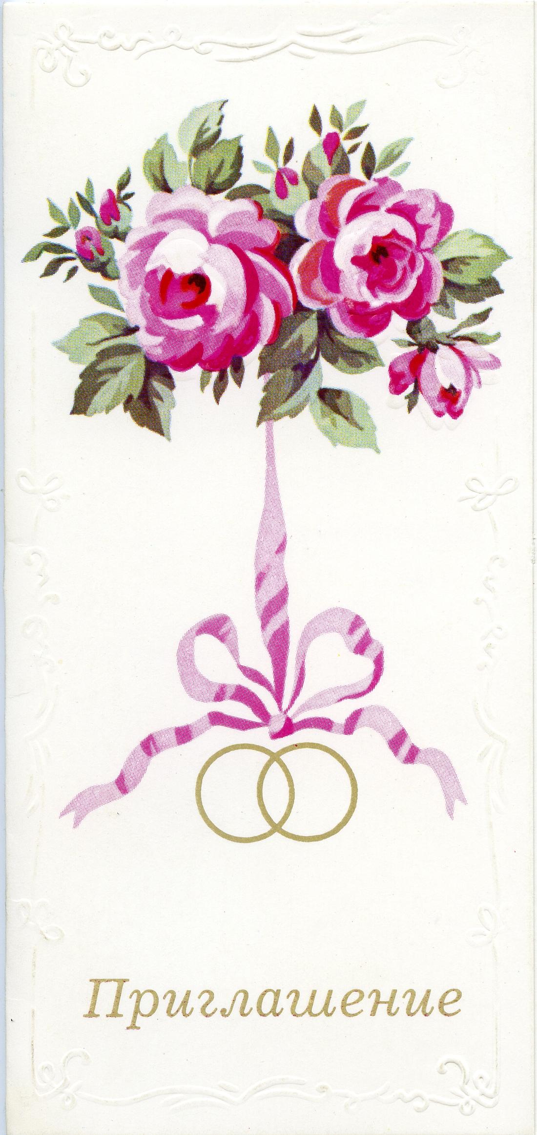 Красивые открытки с пожеланиями счастья, здоровья и добра 23