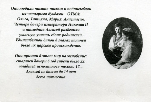 """The Imperial Family""(Семья Николая II) (16 фото)"