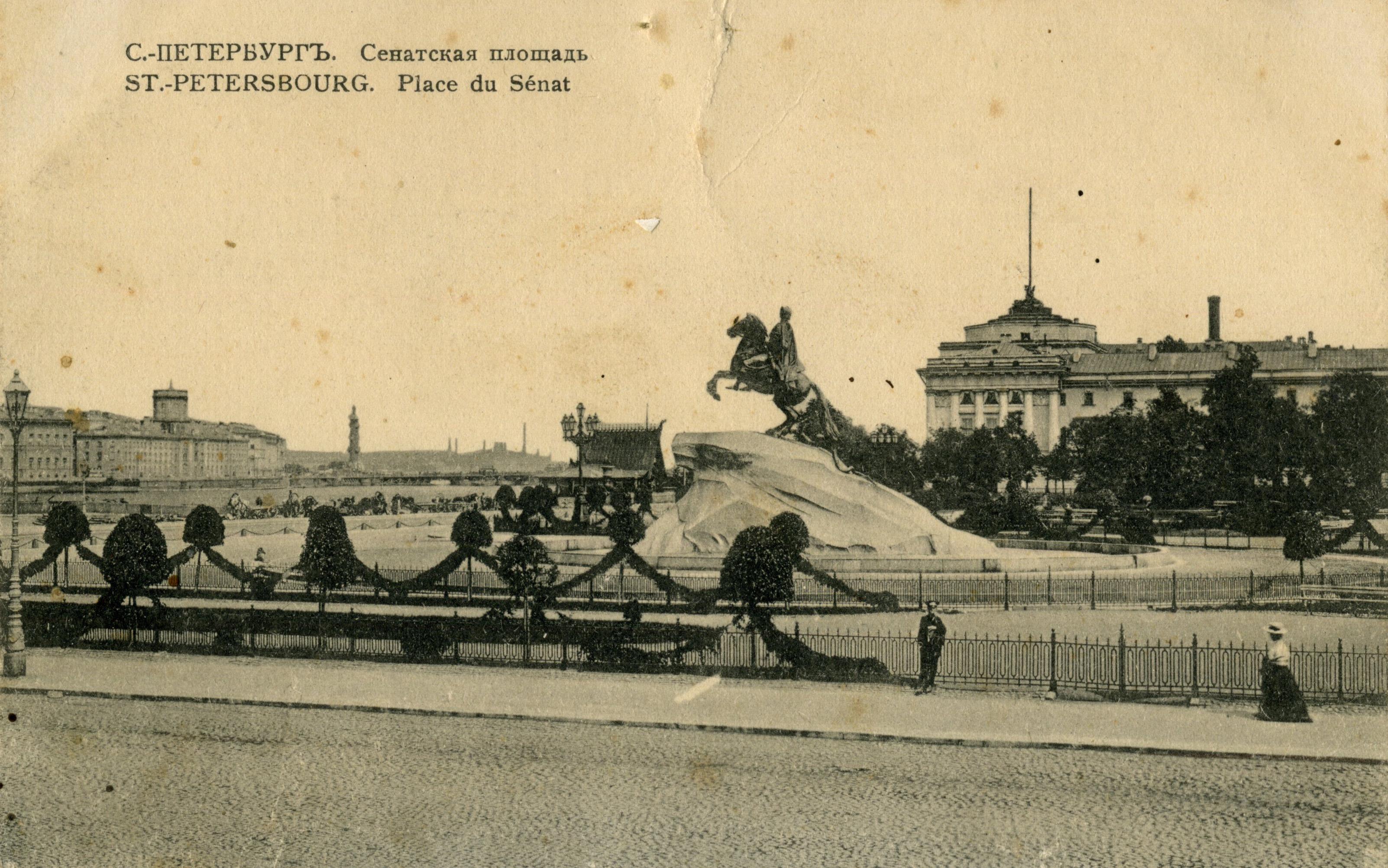 Петербург в старинных открытках