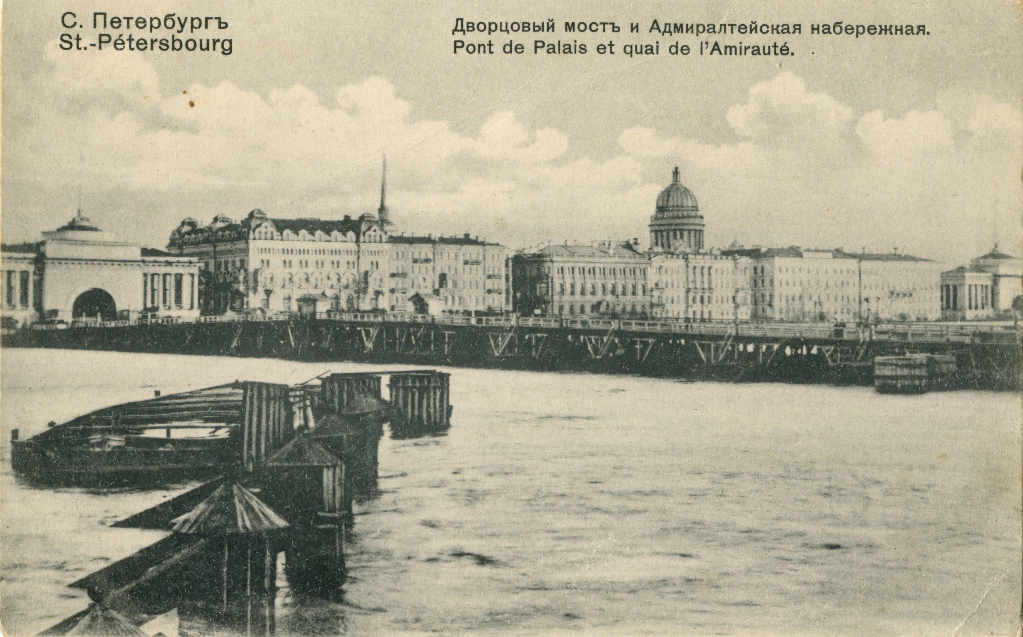 антикварные открытки с видами петербурга должно быть жирным