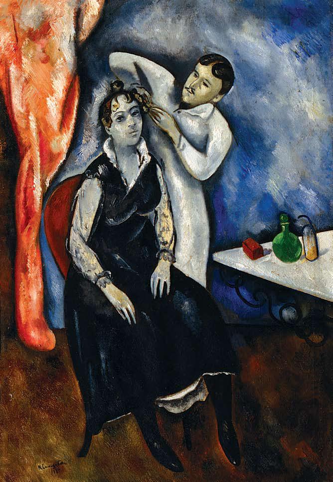 Русский художественный авангард (62 работ) » Картины, художники ...