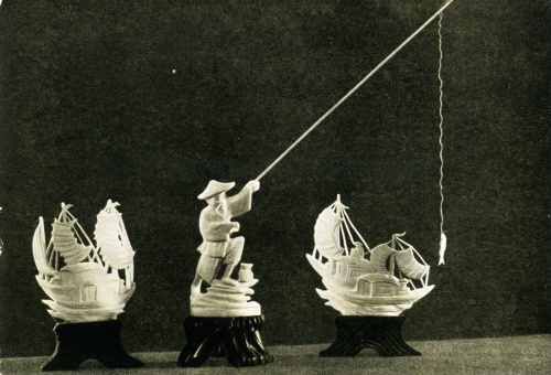 «ХУДОЖЕСТВЕННЫЕ ИЗДЕЛИЯ ВЬЕТНАМА» - 1957 год (34 работ)