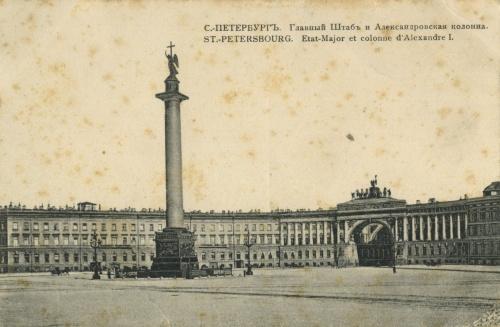 Коллекция старинных открыток с видами Санкт-Петербурга (41 открыток)